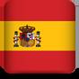 Ιδιαίτερα Μαθήματα Ισπανικών για ενήλικες