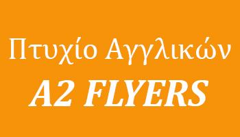 A2 Flyers
