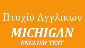 Michigan English Test