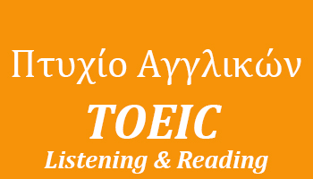 TOEIC® Listening and Reading
