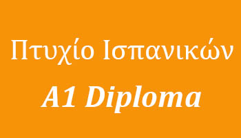 Diploma A1 dele