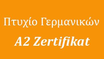 A2 Zertifikat