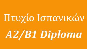 Diploma A2 B1 dele
