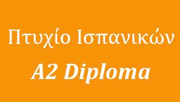 Diploma A2 dele
