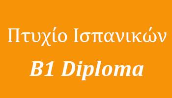 Diploma B1 dele