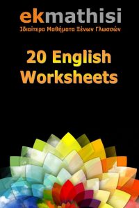 20-worksheets-cover