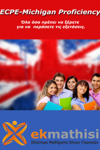 Ecpe-Michigan-Proficiency-ebook2