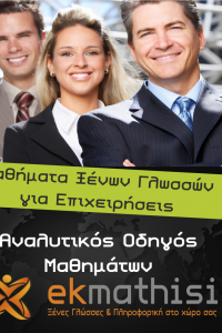 business-lessons-ebook-new-arxiki