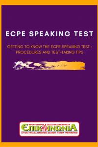 Speaking-ECPE-1-arxiki-