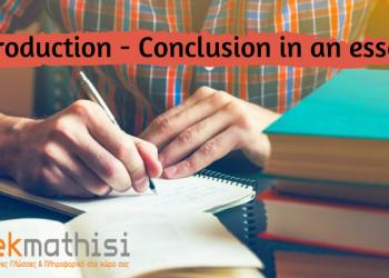 Introduction - Conclusion